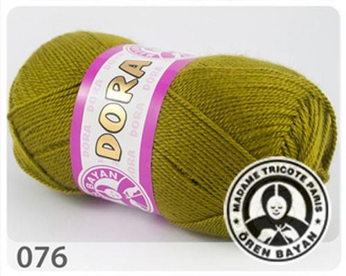 Wolle Garn 5x100 g DORA #076