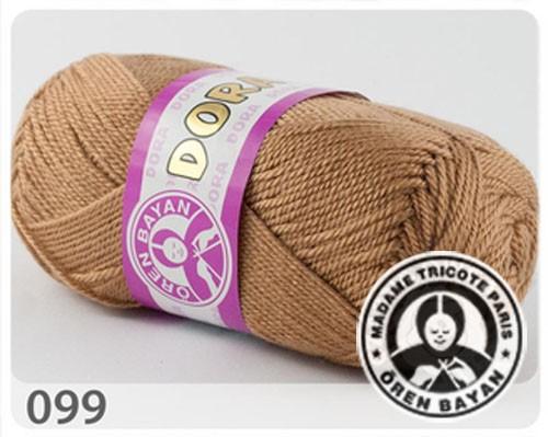 Wolle Garn 5x100 g DORA #099
